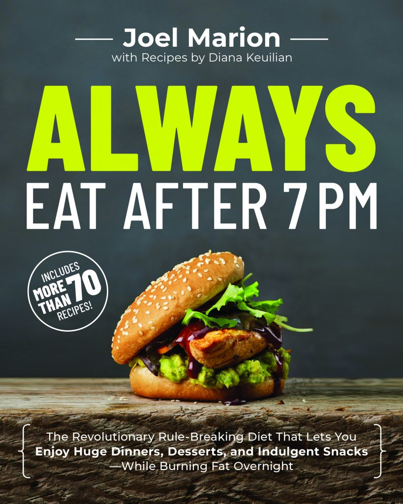 joel marion always eat after 7pm author interview